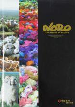 Noro- The World of Nature Volume 26